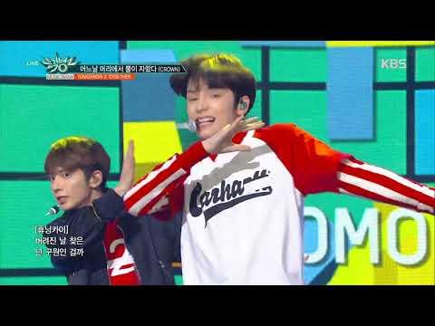 어느날 머리에서 뿔이 자랐다(CROWN) - TXT (투모로우바이투게더)[뮤직뱅크 Music Bank] 20190322