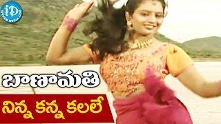 Banamathi Movie Songs - Ninna Kanna Kalale Song || Devaraj, Shobha Raj, Kanaka Swetha || Maruthi