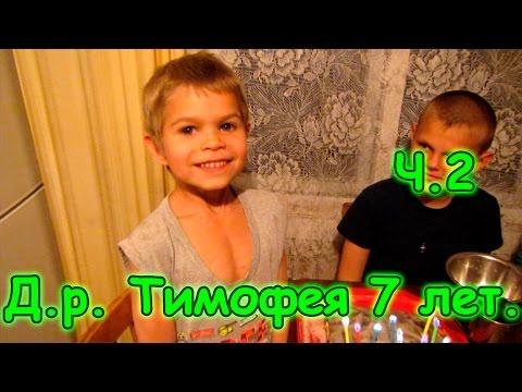 знакомства тольятти тимофей 20