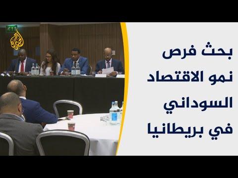 تجمع المهنيين الاقتصاديين يبحث تطوير الاقتصاد السوداني  - 13:54-2019 / 4 / 21