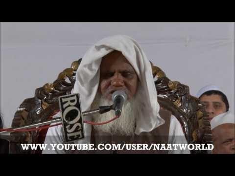 ᴴᴰ Bahot bigra he meyra dil bana dey | Qari Ehsaan Mohsin saheb D.B