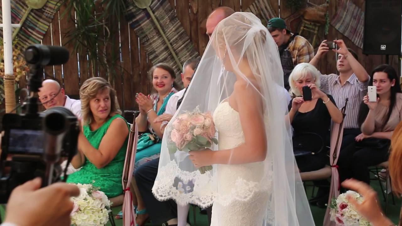 Папа жениха для невесты