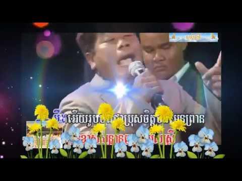 慶祝柬埔寨新� សួស្ដី ឆ្នាំថ្មីខ្មែរ