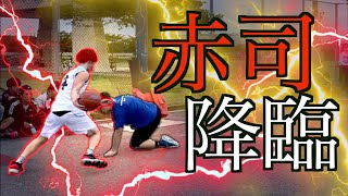 If Seijuro Akashi was in the Court in REAL LIFE Basketball