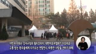 강서뉴스 -  강서구, 아토피 환우 돕기 자선 바자회 …