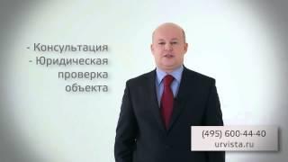 Сопровождение сделок с недвижимостью(, 2014-01-22T09:47:51.000Z)