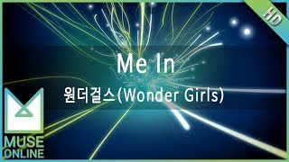 [뮤즈온라인] 원더걸스(Wonder Girls) - Me In