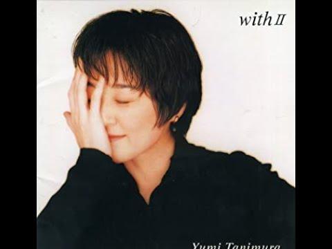 谷村有美「BEST ALBUM」1994/8/1