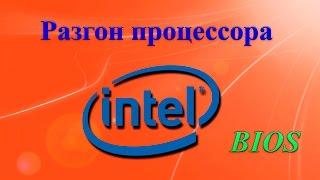 Разгон процессора Intel Pentium G3258 через BIOS MSI