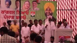 Punjab Congress Express - Sangrur 2