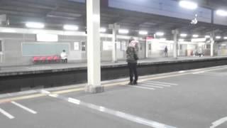 稲毛海岸駅 わかしお通過