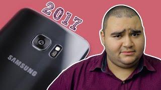 Samsung Galaxy S7 edge Review 2017 | ! هل يستحق الشراء بعد نزول جالكسي اس 8