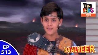 Baal Veer - बालवीर - Episode 513 - Baalveer Decieves Maha Bhasma Pari