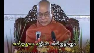 မဂၤလသုတ္ Mangala Sutta - Discourse on Auspices