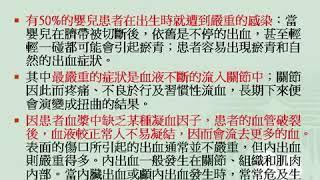 Publication Date: 2020-04-16   Video Title: #10順德聯誼總會何日東小學上午校 隊伍二