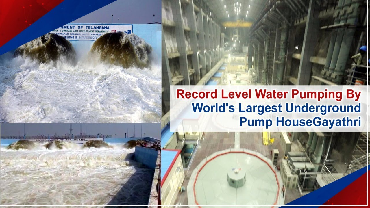 Laxmipur Gayatri Pump House | Record Level Water Pumping By World's Largest Underground Pump House