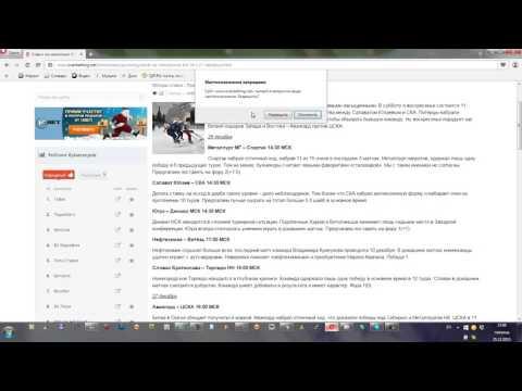 Как разрешить геолокацию в яндекс браузере