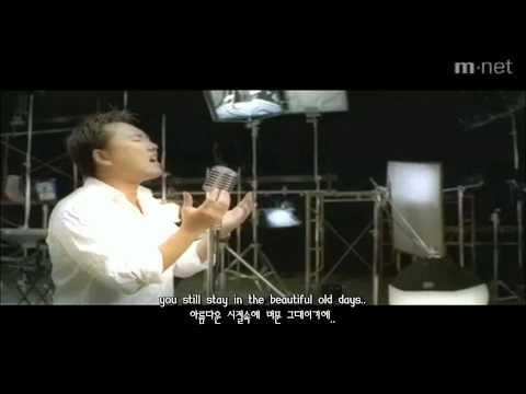 [ENG Sub] BooHwal - Never Ending Story ( Vocal. Lee Seung Chul / MP3 / K POP )