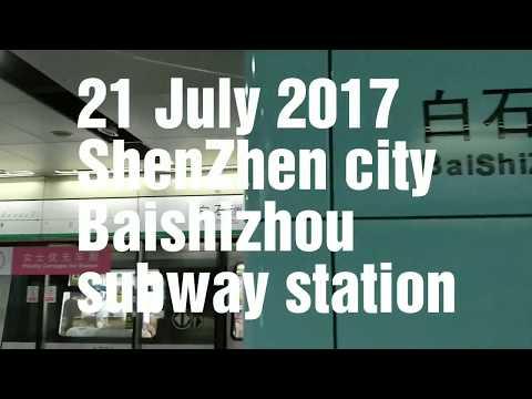 2017-07-21 Baishizhou subway station