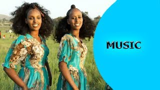 ela tv - Ablel Teame - Gobezye Teleal - New Eritrean Music 2018 -  Traditional Tigrinia Gauyla Music