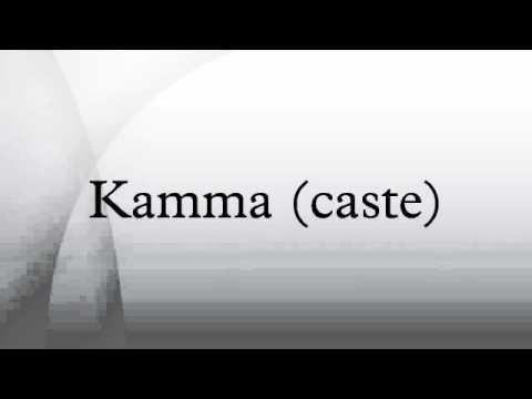 Kamma (caste)