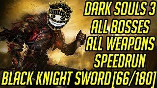 DS3 Every Weapon Every Boss Speedrun (Black Knight Sword) (66/180)