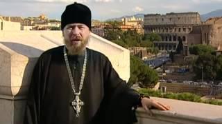 Гибель империи. Византийский урок.mp4