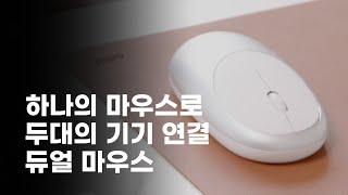 [엑토 BTM-07] 알로 블루투스 & 무선 광…