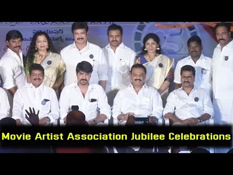 Movie Artists Association Silver Jubilee Celebrations | Telugu Film Industry | Tollywood Book