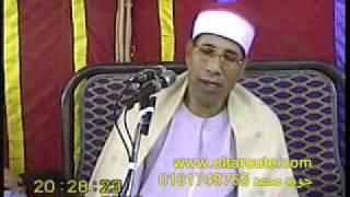 القارئ د عبد الفتاح الطاروطي-سورة الواقعة و الحديد