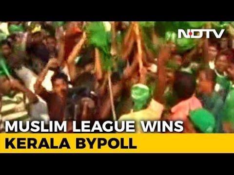 Indian Union Muslim League Retains Malappuram Lok Sabha Seat In Kerala