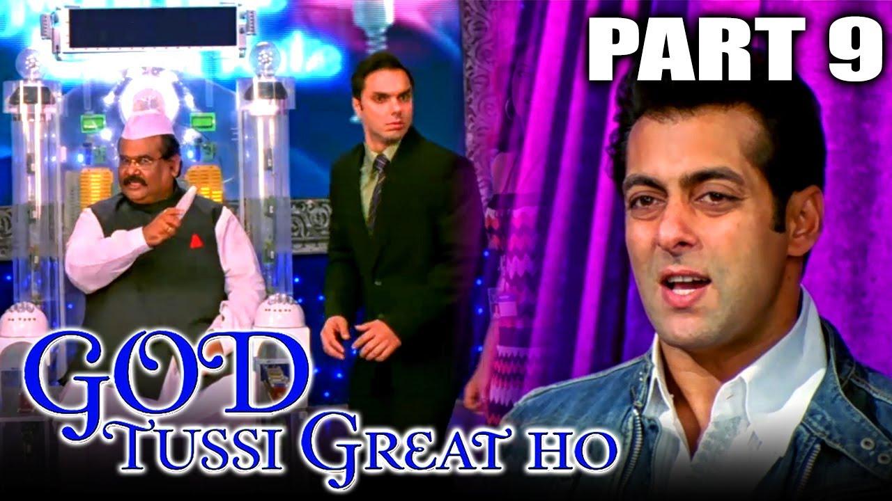 Download God Tussi Great Ho(2008)Part 9 Superhit Comedy Movie |Amitabh Bachchan, Salman Khan,Priyanka Chopra