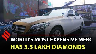 World's Most Expensive Car: Mercedes Benz S Class has 3.5 lakh diamonds