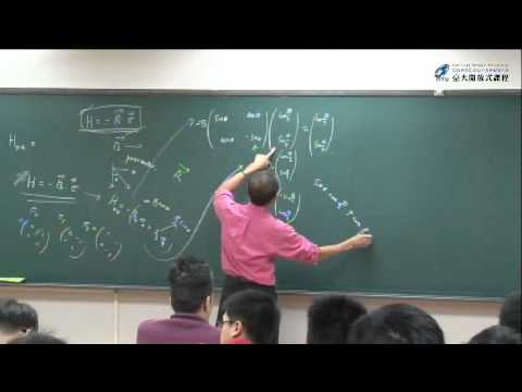 Lecture 1. Degeneracy and topology of a two-level system - two dimensional case