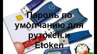 видео Корпоративный портал Совкомбанка