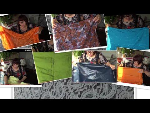 распаковка тканей с Маркет 365,юбка в следующем видео,ждите продолжения.