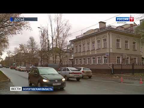 Три района Вологодской области получили новые автомобили скорой .