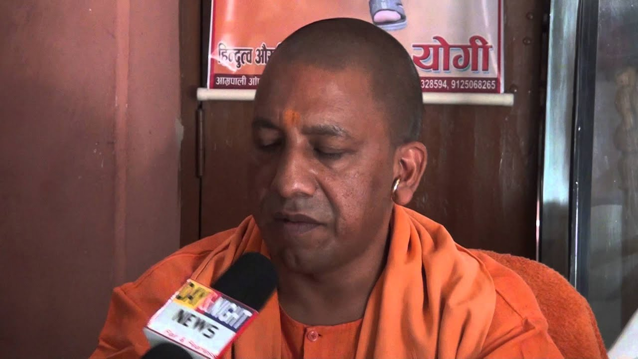 Hd wallpaper yogi adityanath - Exclusive Interview With Yogi Aditya Nath
