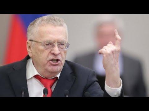 Ժիրինովսկու սկանդալային ելույթը