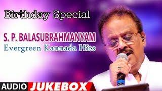 S  P  Balasubrahmanyam Evergreen Kannada Hits || Birthday Special Jukebox ||Kannada Hit Songs