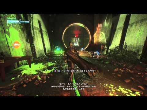 バットマン™:アーカム・ナイトリドラーの復讐水中試験