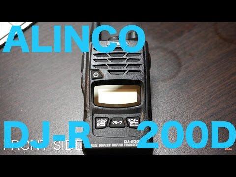 最新ハイエンド特定小電力トランシーバー ALINCO DJ-R200D開封レビュー!