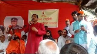 Sanatan sanstha vakta at hindu andolan mumbai