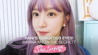 EXID Hani reveals the secret to her gorgeous eyes ENG SUB • dingo kdrama