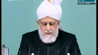 Indonesian Friday Sermon 9th September 2011 - Islam Ahmadiyya