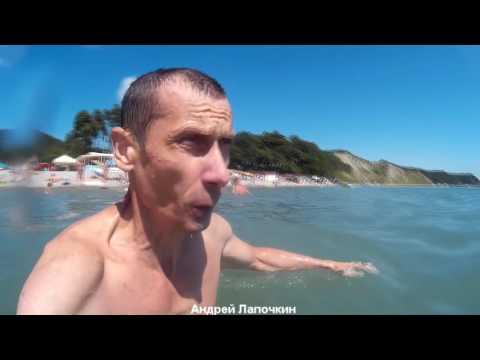 Бухта Инал. Все пляжи Цены. Лечебные Чудо-грязи, подводный мир бухты Инал. Отдых на Чёрном море