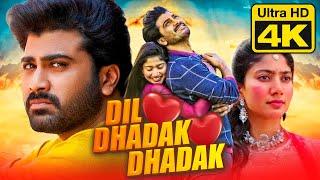 दिल धड़क धड़क (4K ULTRA HD) Telugu Romantic Hindi Dubbed Full Movie l Sharwanand, Sai Pallavi