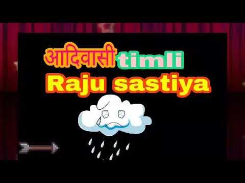RaJu sastiya timli songs.... thumbnail