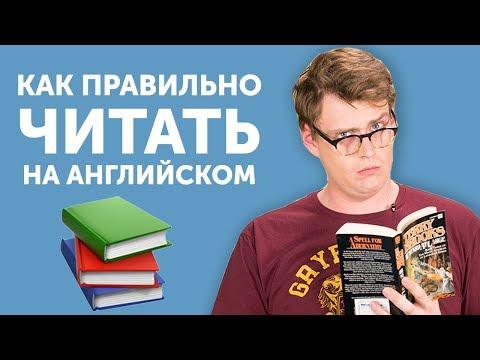 Как будет книга по английски