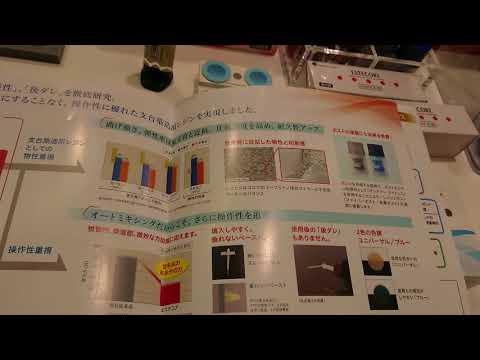 【エステコア】 トクヤマデンタル